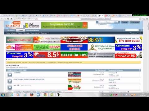 КАК безопасно покупать в Китайских Интернет-магазинах?