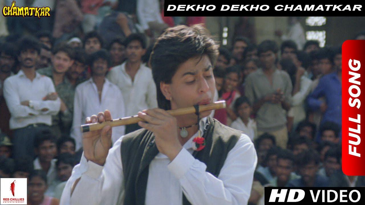 Download Dekho Dekho Chamatkar   Full Song   Chamatkar   Shah Rukh Khan, Urmila Matondkar