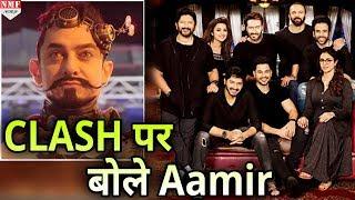 'Golmaal Again' और Secret Superstar के CLASH पर बोले Aamir Khan