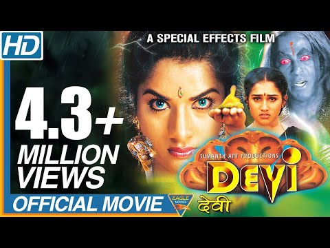 Devi Super Hit Hindi Dubbed Full Movie || Prema, Sijju || Devotional Movies || Bollywood Full Movies
