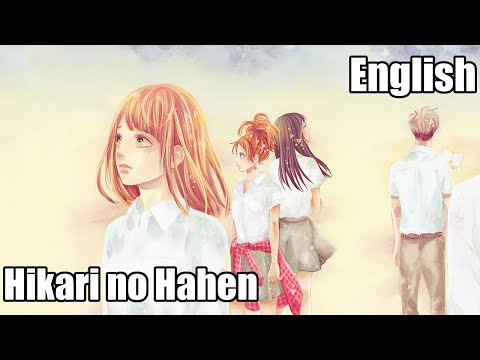 ⌈Mathew⌋ Hikari no Hahen (Orange) 歌ってみた ⌈Acoustic English Cover⌋