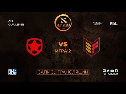 Gambit eSports vs Effect - DAC 2018 CIS Quali - Game 2