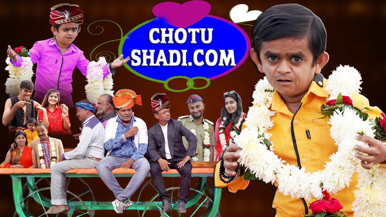 CHOTU KA MARRIAGE BUREAU   छोटू का मैरेज ब्यूरो   Khandesh Hindi Comedy   Chotu Dada Comedy Video