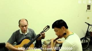 浜辺の歌/海濱之歌/Hamabe no Uta/低音大笛和吉他-2011 ...
