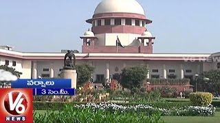 Supreme Court Asks Karnataka To Release 12000 Cusecs To Tamil Nadu | V6 News