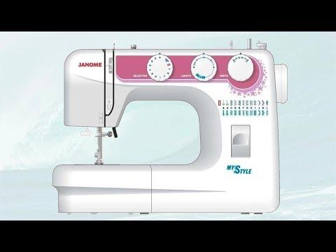Janome RX 250, White швейная машина - купить в интернет-магазине .