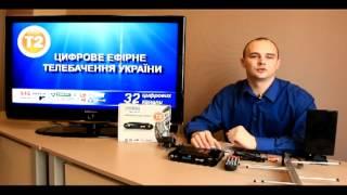 Video Trimax TR 2012 HD. Огляд комплекту і підключення ресивера. download MP3, 3GP, MP4, WEBM, AVI, FLV Agustus 2018