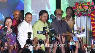 Kizhakku Africa Vil Raju Movie Launch