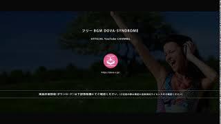 フリーBGM「ADMISSION」/作(編)曲 : カワサキヤスヒロ 作曲者プレイ...