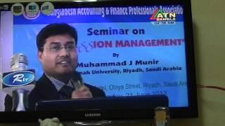 BAFA News in ATN Bangla