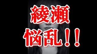 ドラマ『わたしを離さないで』で主演の綾瀬はるか。1月期の連続ドラマ(...