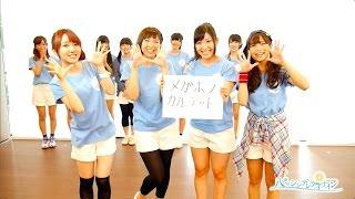 第24回「【ファースト】我らが、メガホンカルテット!」 出演:西田望見...