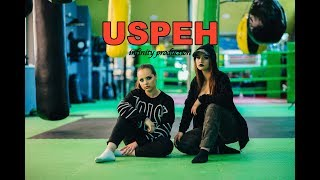 Andjela&Nadja - Uspeh (Official Music Video)