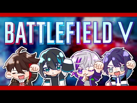 【#BattlefieldV】BFJ Streamer Cup ユニット挟まれがちおじさん視点【長尾景/にじさんじ】