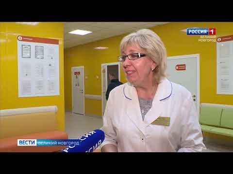 ГТРК СЛАВИЯ Вести Великий Новгород 25 03 20 дневной выпуск