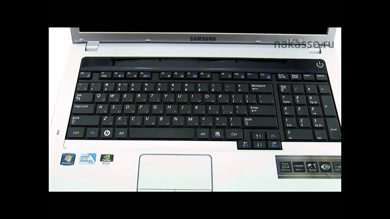 27 мар 2015. На клавиатуре ноутбука есть клавиши, точнее обозначения на клавишах, смысл которых непонятен для новичка. В этом уроке я хочу разъяснить смысл таких обозначений.