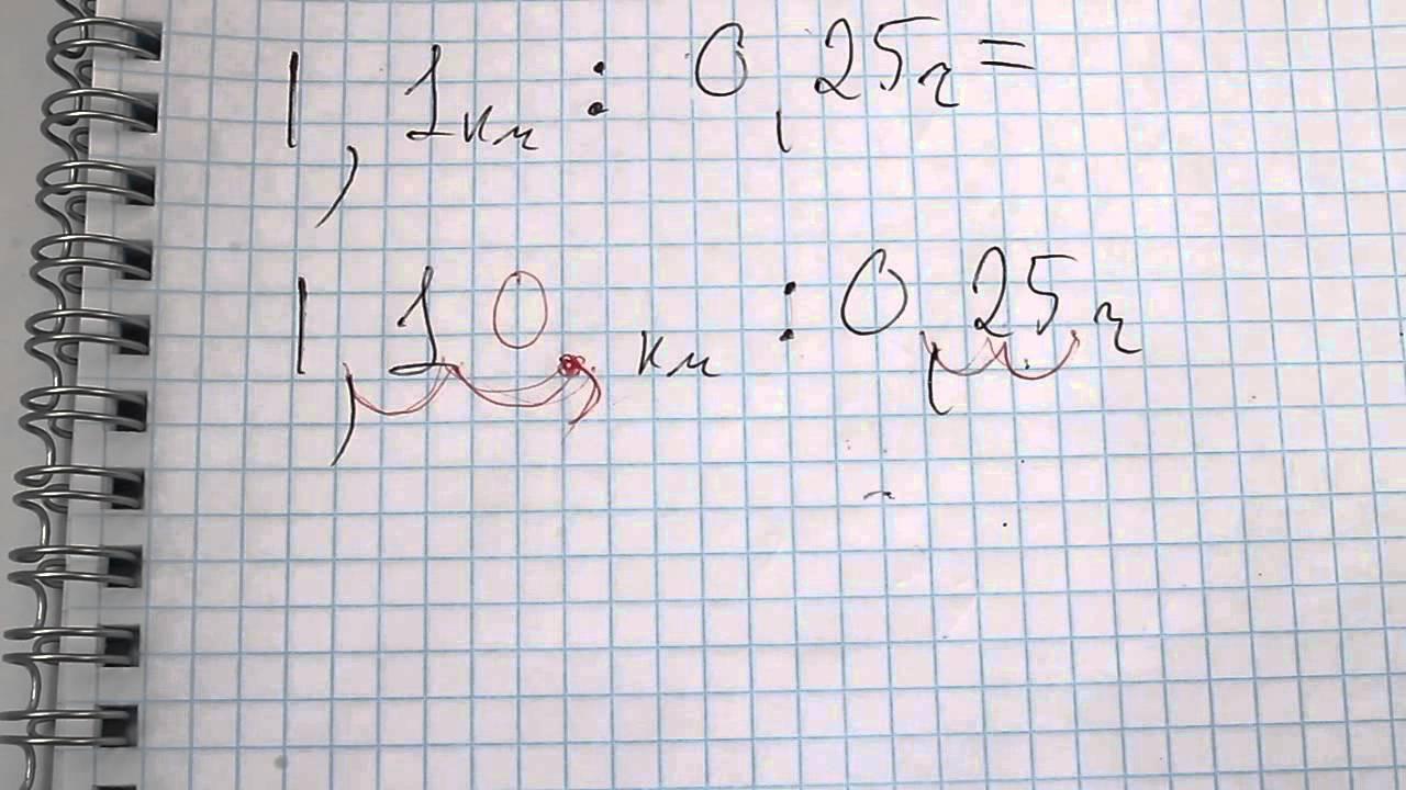 1484 класс по гдз 5 математике