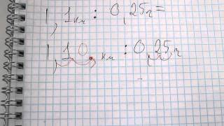 Задача №1484. Математика 5 класс Виленкин.