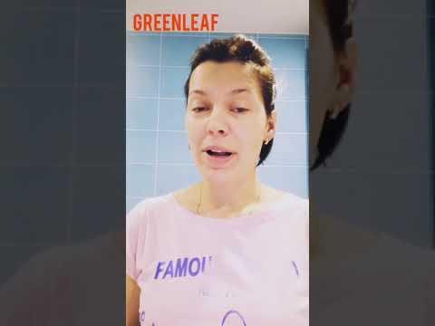 Гидрофильное масло #Greenleaf Без фильтра