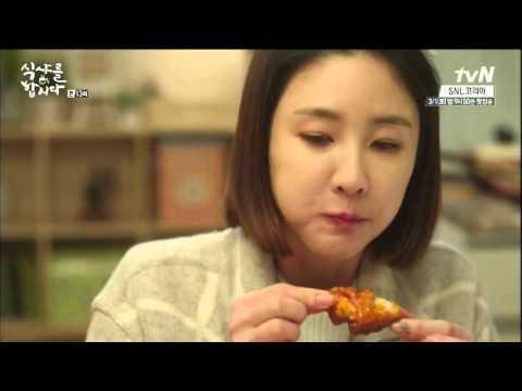 Korean Drama Eating Scene
