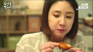 Korean Drama Let's Eat Episode 13 Eating Chicken Scene