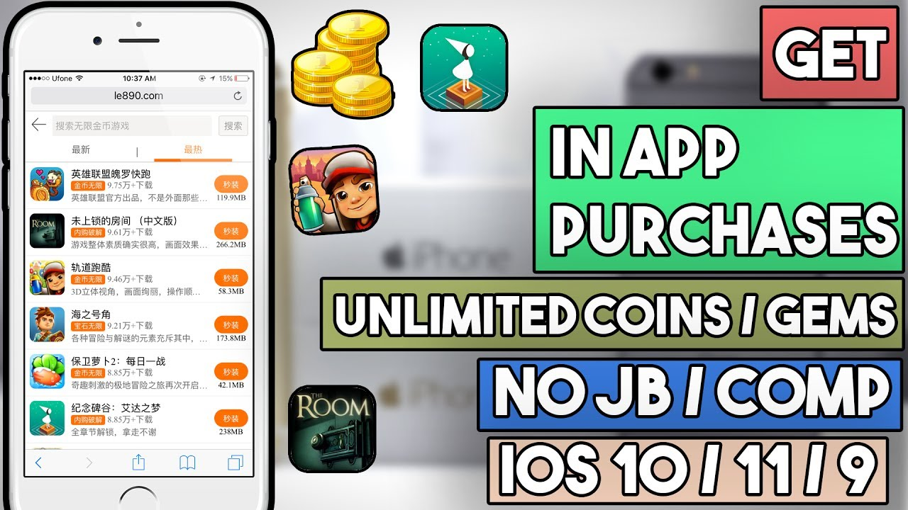 New Get In App Purchases Unlimited Coins Free (NO JAILBREAK