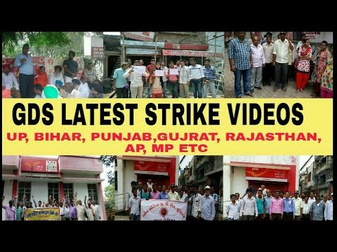 GDS STRIKE: LATEST VIDEOS FROM UP, BIHAR, PUNJAB, GUJRAT, RAJASTHAN AND OTHER STATES