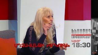 Kisabac Lusamutner anons 18 01 17 Mghdzavanji  Grkum