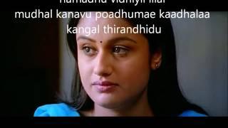Ninaithu Ninaithu male & female versions together with lyrics