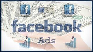 como promocionar facebook sin tarjeta de crédito