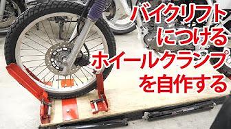 まーさんガレージ(クルマ・バイクいじり)