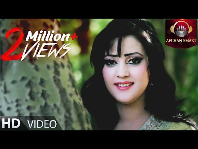 Khoshi Mahtab - Gul Da Mohabat OFFICIAL VIDEO HD