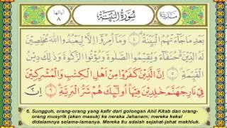 Karaoke Al Quran, Surah Al Bayyinah YouTube