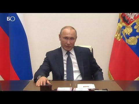 Путин обратился с посланием к народу Австрии