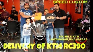 Taking delivery of KTM RC390.