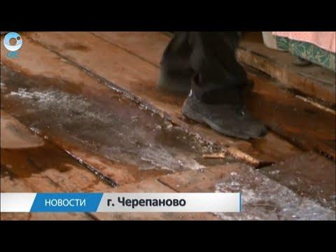 Жители шести улиц в Черепаново круглый год страдают от наводнения