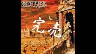 Siegfried - Born to Die