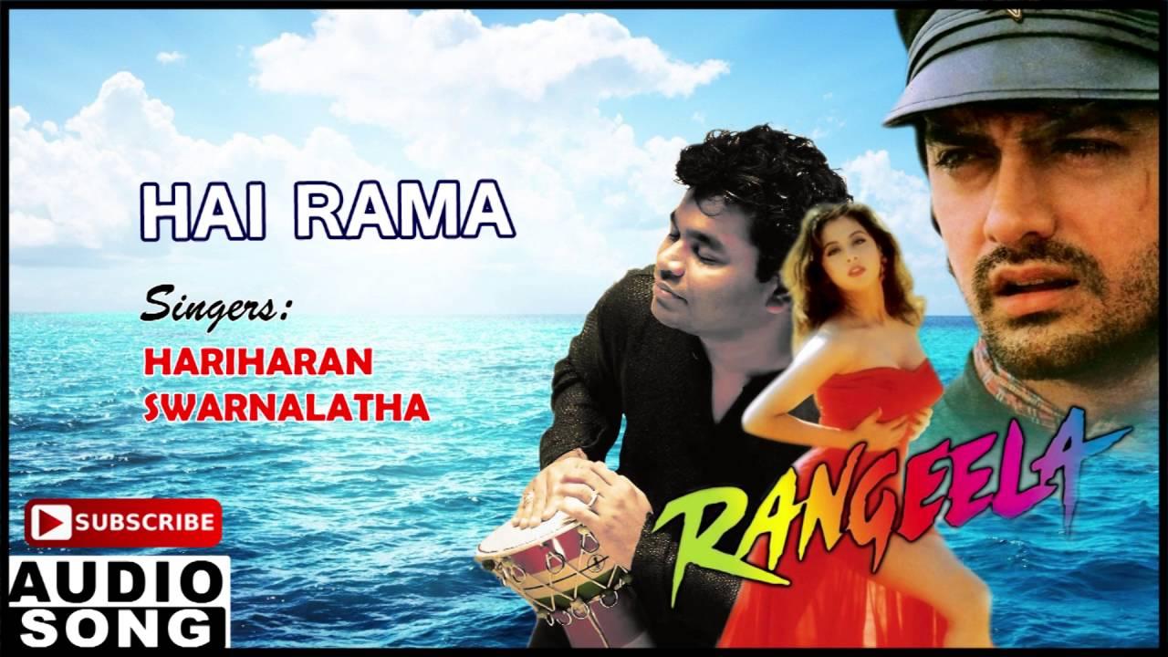 Hai Rama Song | Rangeela Tamil Movie Songs | Aamir Khan | Urmila ...