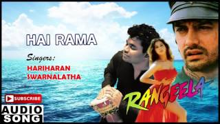 Hai Rama Song | Rangeela Tamil Movie Songs | Aamir Khan | Urmi…