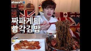 BJ꽃돼지 짜파게티+계란후라이반숙+배추김치+삼각김밥+비엔나먹방
