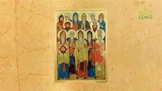 Церковный календарь. 15 декабря 2018. Преподобный Исе (Иессей), епископ Цилканский