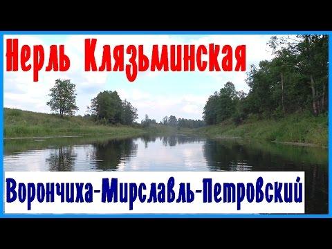 с. петровское тамбовская обл. знакомства