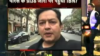 Ground Zero Par Sabse Pahale Pahuncha IBN7, Janiye Har Pal Ki Khabar