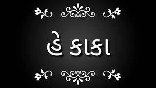 Gujrati whatsapp status 2018 New year whatsapp status 2018