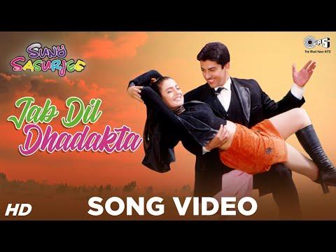 Jab Dil Dhadakta Hai Song Video - Suno Sasurjee - Aftab Shivdasani & Ameesha Patel