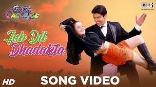 Jab Dil Dhadakta Hai - Suno Sasurjee - Aftab Shivdasani & Ameesha Patel - Song Promo