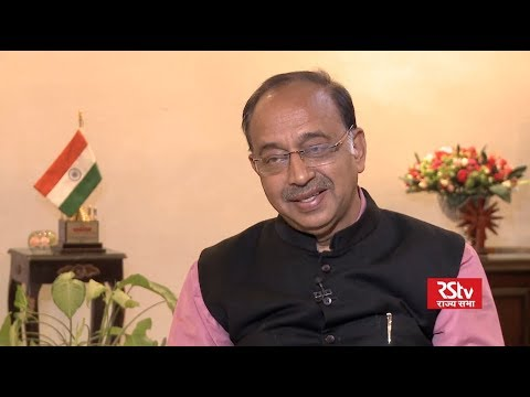 To The Point with Vijay Goel