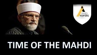 Mullah Tahir Ul Qadri ACCEPTS Time of the Mahdi