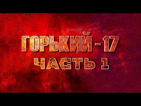 Anadyr - Online :: Главные публикации