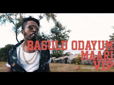 Bagulu Odayum - Maari | VIP Ent.